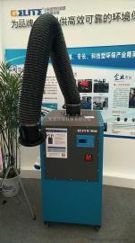 焊机烟尘治理 移动式焊烟净化器 单臂 双臂集中环保设备