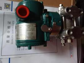 EJA120E-DES4J-917DA高性能微差压变送器