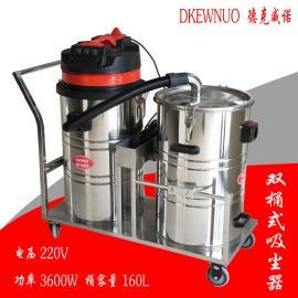 大量粉尘用工业吸尘器双桶式大容量吸木屑颗粒焊渣吸尘器DK80-2