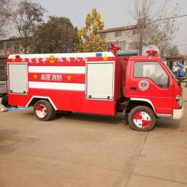 小型消防车 水罐消防车 3立方小型消防车