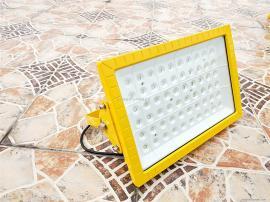 甲醇厂LED防爆照明灯200W400W大功率防爆泛光灯支架式