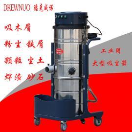 家具厂用吸木屑大容量强力工业吸尘器德克威诺DK3610
