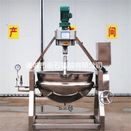 立式夹层锅诸城衡石可倾夹层锅电加热带保温夹层锅