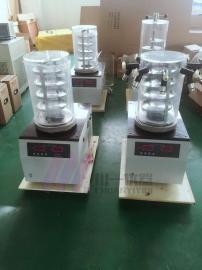 实验室冻干机FD-1A-50隔板型真空冷冻干燥机
