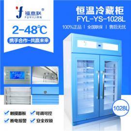 手术室用液体温控箱