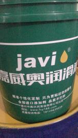 脱水防锈油,超长防锈1-2年