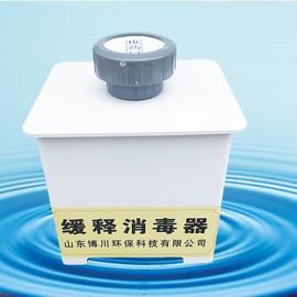 农村生活水消毒 缓释消毒器 小型消毒器