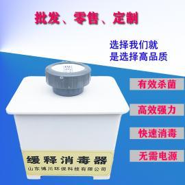 �r村�用水��消毒器 �o�恿π⌒途��消毒器 小型污水�⒕��O��