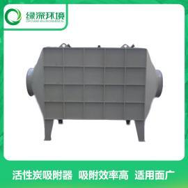 有机废气处理 工业废气处理 废气处理工程 废气处理设备