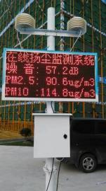 扬尘在线检测仪PM2.5/PM10噪音检测系统