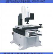 VMS-5040MZ万濠半自动落地式影像仪,全国免费送货上门安装培训