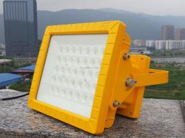造纸厂房LED防爆照明灯70W壁挂式防爆泛光灯100W