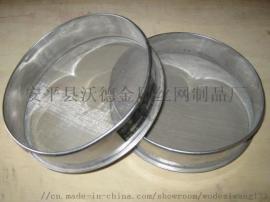 全304不锈钢分样筛 不锈钢试验筛 不锈钢圆筛现货