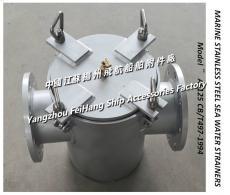 不锈钢海水滤器-船用不锈钢海水过滤器A125 CBM1061-1981