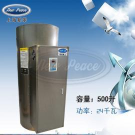销售储水式热水器容量500L功率24000w热水炉