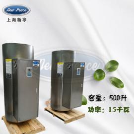 �N售蓄水式�崴�器容量500L功率15000w�崴��t