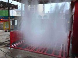 【标准型】建筑工程专用洗车机CF-XCT-100TX