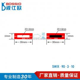 波仕欧 感温贴SWX-90-3-10铁路车辆专用90度30*10mm
