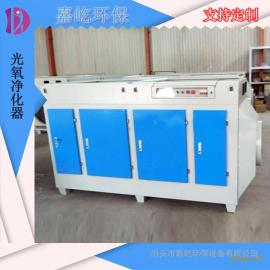 工业废气处理净化器 印刷喷漆房专用 等离子光氧净化器