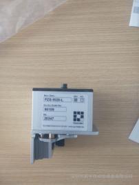 德国原装QUINTEST 打码机PZS-S40-R