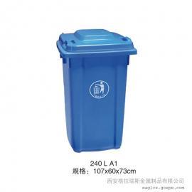 学校垃圾桶尺寸 塑料垃圾桶 120L 240L 小区环卫垃圾桶