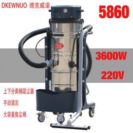 德克威诺诺机戒厂用电动工业吸尘器吸超细粉尘用分离式吸尘器DK3610