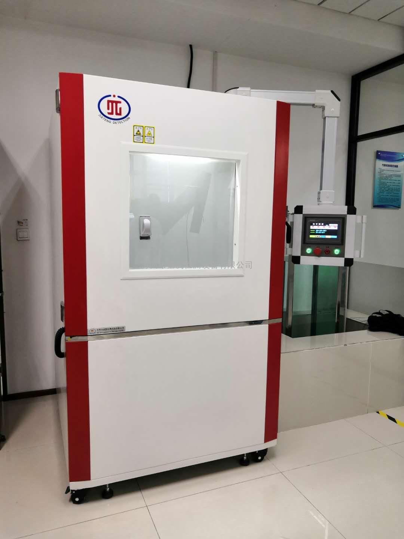 �艟�IP5-6沙�m��箱