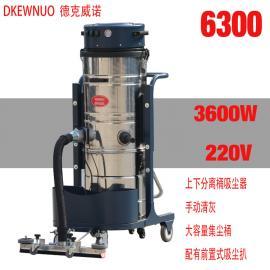 大容量吸粉尘工业吸尘器分离式大功率吸尘吸水机100L