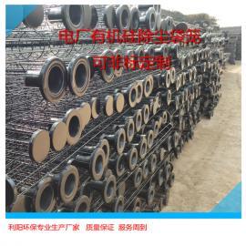 利阳环保喷塑除尘骨架φ130X6000除尘袋笼专业生产高温固化不掉漆