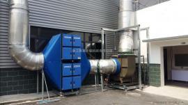 静电式油雾净化器 工业机床油雾净化器餐饮油烟收集器