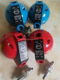 HAD20B球型自动排水器 YUKA自动排水器