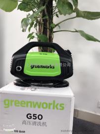 格力博greenworks G10小型清洗机 便携带 汽车清洗机