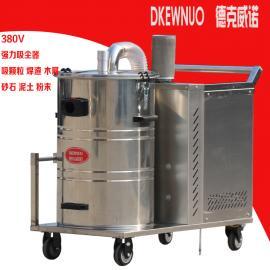 380V无碳刷工业吸尘器大功率食品厂汽车制造业用吸水油污铁屑吸