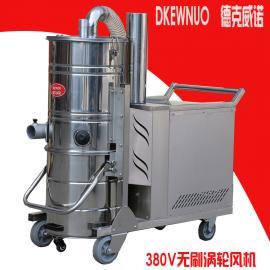 制药厂用380v大型工业吸尘器吸铁屑焊渣超大功率工业吸尘器
