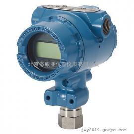 罗斯蒙特3051变送器/罗斯蒙特3051GP压力变送器