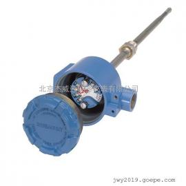 温度变送器/罗斯蒙特248一体化温度变送器