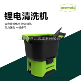 Greenworks 格力博 40v高压清洗机DC40 清洗庭院 洗车器