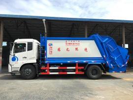 农村垃圾转运车/集镇生活垃圾处理设备