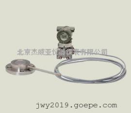 EJA变送器/横河川仪EJA438E隔膜密封式压力变送器