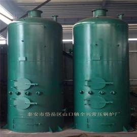 �h保�能0.2��燃煤��柴蒸汽��t