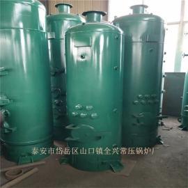 燃煤养殖锅炉 生物质热水锅炉 燃煤采暖锅炉