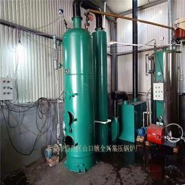 立式蒸汽锅炉-0.2吨立式蒸汽锅炉 节能锅炉