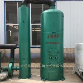燃煤采暖锅炉