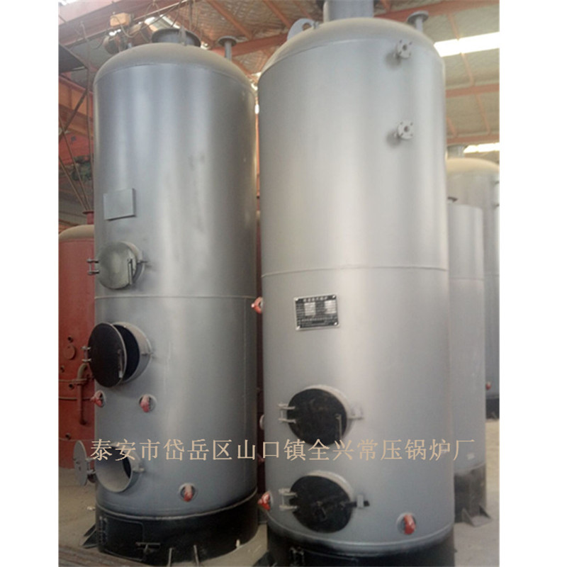 �h保�能0.2��立式燃煤蒸汽��t