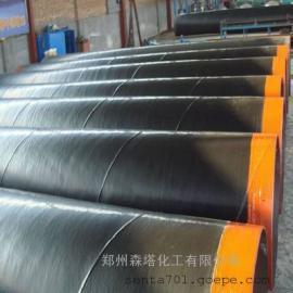 �p�M份厚�{型厚膜�h氧煤�r青防腐涂料 �x森塔化工