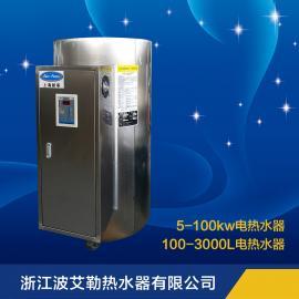 工厂生产NP200-6热水炉|200升蓄热式电热水炉|6千瓦大容积热水炉