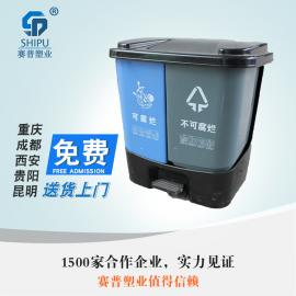 40L塑料垃圾桶,室内分类垃圾桶
