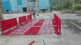 【标准型】川丰建筑工程工地专用洗车机CF-XCT-100TX