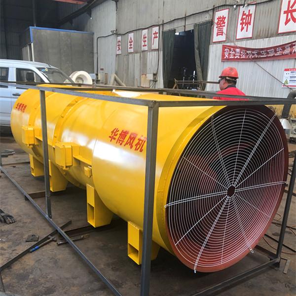SDF-11.2隧道风机/75KW隧道施工风机