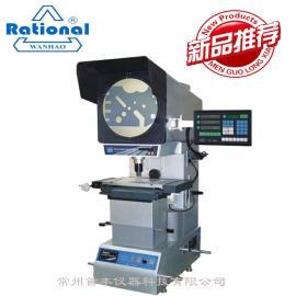 CPJ-3020DZ万濠电动升降投影仪,Z轴步进电机驱动投影仪